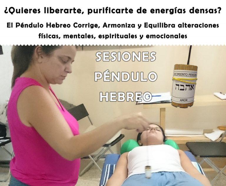 Péndulo Hebreo, Priscila Méndez Segura